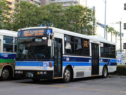 宮崎交通 278号車