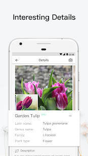 PictureThis - Plant Identification Screenshot