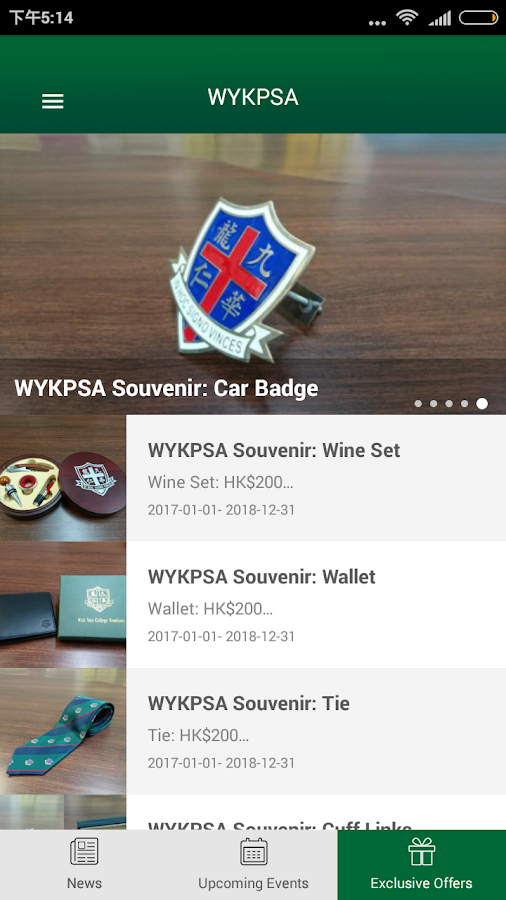 WYKPSA- screenshot