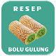Download Resep Kue Bolu Gulung For PC Windows and Mac