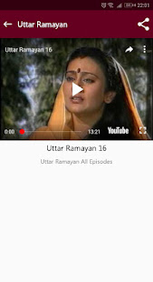 Download Luv Kush Uttar Ramayan Ramanand Sagar For PC Windows and Mac apk screenshot 4