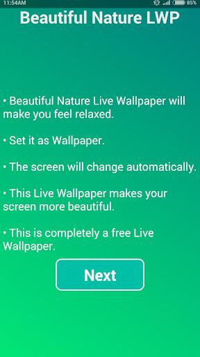 美麗的自然動態壁紙