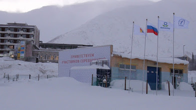 "Photo: Лыжный комплекс ""Тирвас"""