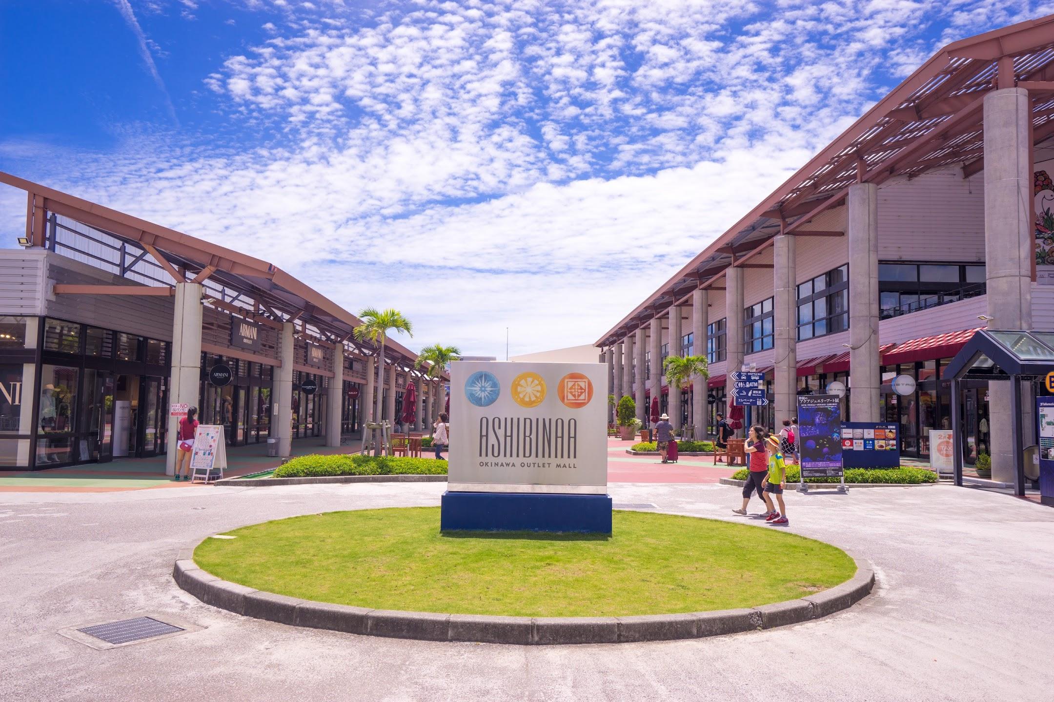 Okinawa Outlet Mall Ashibinaa4