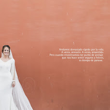 Wedding photographer Ana rocío Ruano ortega (SweetShotPhotos). Photo of 08.04.2018