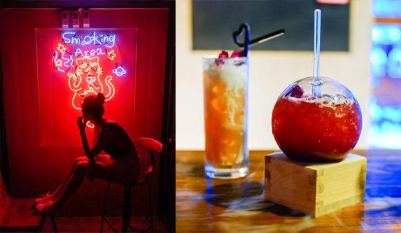 舟舟 / Chu Chu Bar