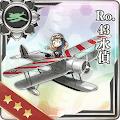 Ro.43水偵