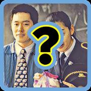 Korean Movie Quiz