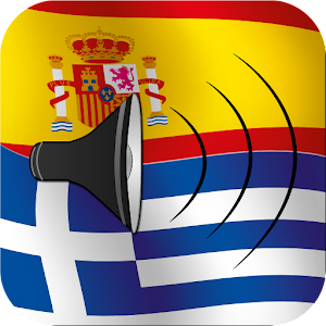 Spanish to Greek talking phrasebook translator
