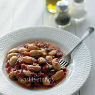 Giant Beans Baked with Honey and Herbs
