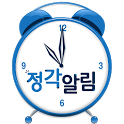 Time alerts icon