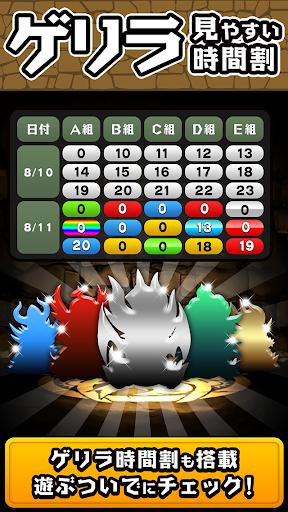玩免費博奕APP|下載魔法石ゲリラ&ゴッドフェス攻略~PZGSL forパズドラ app不用錢|硬是要APP