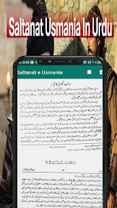 Saltanat Usmania: Ottoman Empire,Ertugrul Gazi Urdu 5