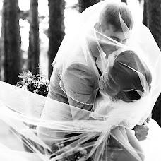 Wedding photographer Irina Kaplun (Kaplya87). Photo of 25.09.2016