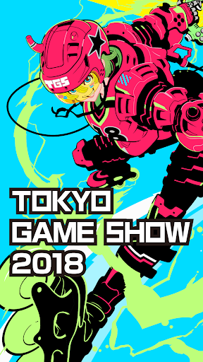 TGS2018 3.1.4 Windows u7528 1