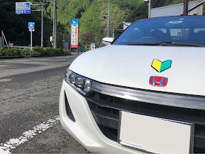 S660 JW5 α 2016年式のカスタム事例画像 ★海斗★さんの2018年10月20日18:13の投稿
