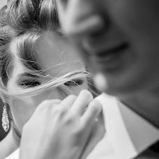 Wedding photographer Artur Guseynov (Photogolik). Photo of 04.08.2018