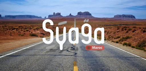 Sya9a Maroc - FR captures d'écran