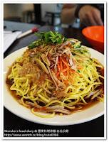 尚家香雲南美味麵食館