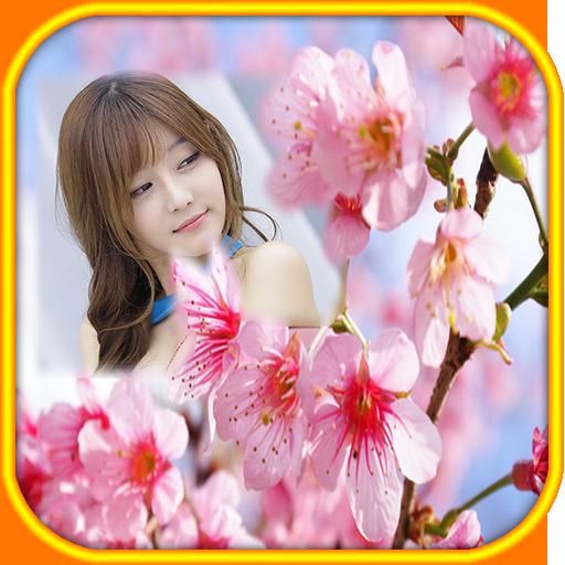 樱花花相框 攝影 App LOGO-硬是要APP