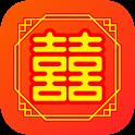 2017 황제운세(무료운세,신년운세,정통사주,토정비결) icon