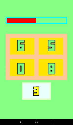 無料解谜AppのMinium - 最小数|記事Game