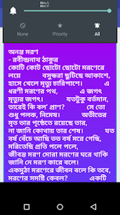 Valobashar kobita...ভালবাসার কবিতা - náhled