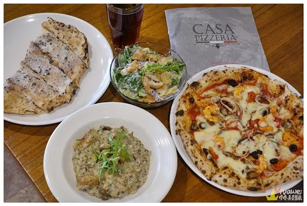 卡薩拿坡里披薩餐廳(苗栗市)-適合聚餐的好吃現做窯烤披薩及燉飯!