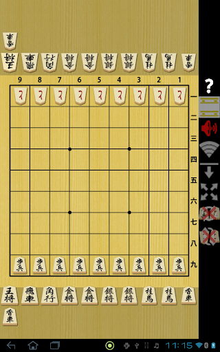 Multicast Shogi 1.0.1 Windows u7528 4