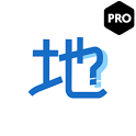 모하지 상가편 Pro -  소상공인 상가 입지분석 시스템 icon