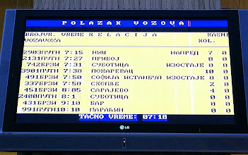 Photo: Looks like our train from Belgrade to Macedonia is on time!  Just kidding.  Have no idea what this says...