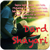 Dard Shayari : Create Photos