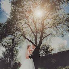 Wedding photographer Vitaliy Petrishin (Petryshyn). Photo of 15.12.2015