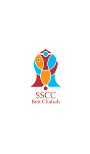 Download SSCC - Beit Chabeb For PC Windows and Mac apk screenshot 1