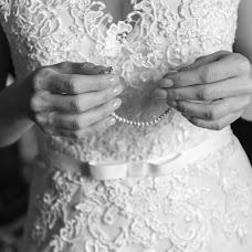 Wedding photographer Giuseppe Chiodini (giuseppechiodin). Photo of 06.07.2016