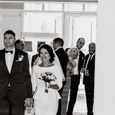 Wedding photographer Nikita Bersenev (Bersenev). Photo of 11.07.2018