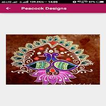 Rangoli Designs - screenshot thumbnail 08