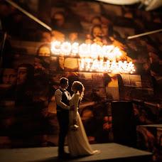 Wedding photographer Katerina Novokshonova (Tanuka). Photo of 25.11.2015