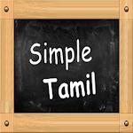 Learn Simple Tamil