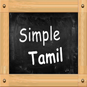 Learn Simple Tamil