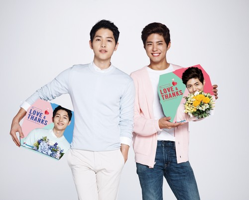 LA Times Writer Mistakes Park Bo Gum And Song Joong Ki For