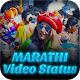 Download Marathi Video Status 2018 For PC Windows and Mac