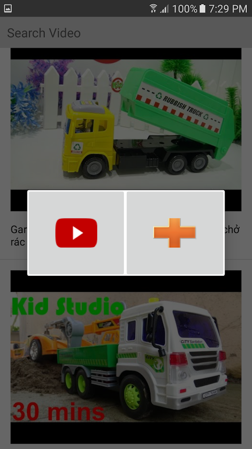 AT Youtube Remote- screenshot