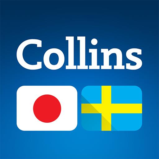 Collins Japanese<>Swedish Dictionary Icon
