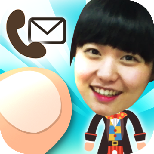 신개념 단축번호 노라조 3.0 (app)