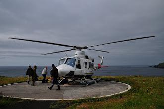 Photo: Heliport