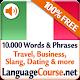 Learn Italian Words Free apk