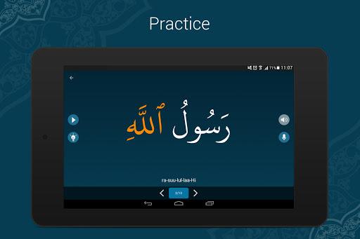 Learn Quran Tajwid screenshot 20