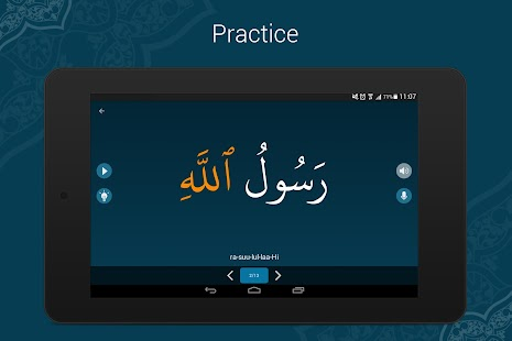 Learn Quran Tajwid- screenshot thumbnail