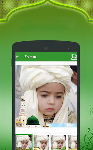 12 Rabi-ul-Awal Edit Photo Frame 2018 1.0 screenshots 17